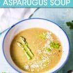 ASPARAGUS SOUP IN A BOWL
